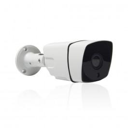 Camara seguridad vigilancia phoenix bullet cctv